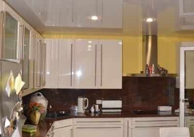 Spanndecke In Der Küche